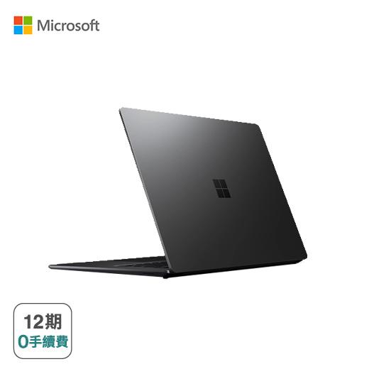 【Microsoft 微軟】 Surface Laptop4 5IM-00019 墨黑 15吋11代i7觸控筆電