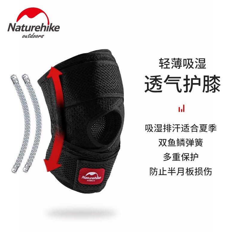 NH挪客Naturehike吸濕透氣護膝運動護膝(帶護墊)登山護膝戶外運動籃球足球護膝