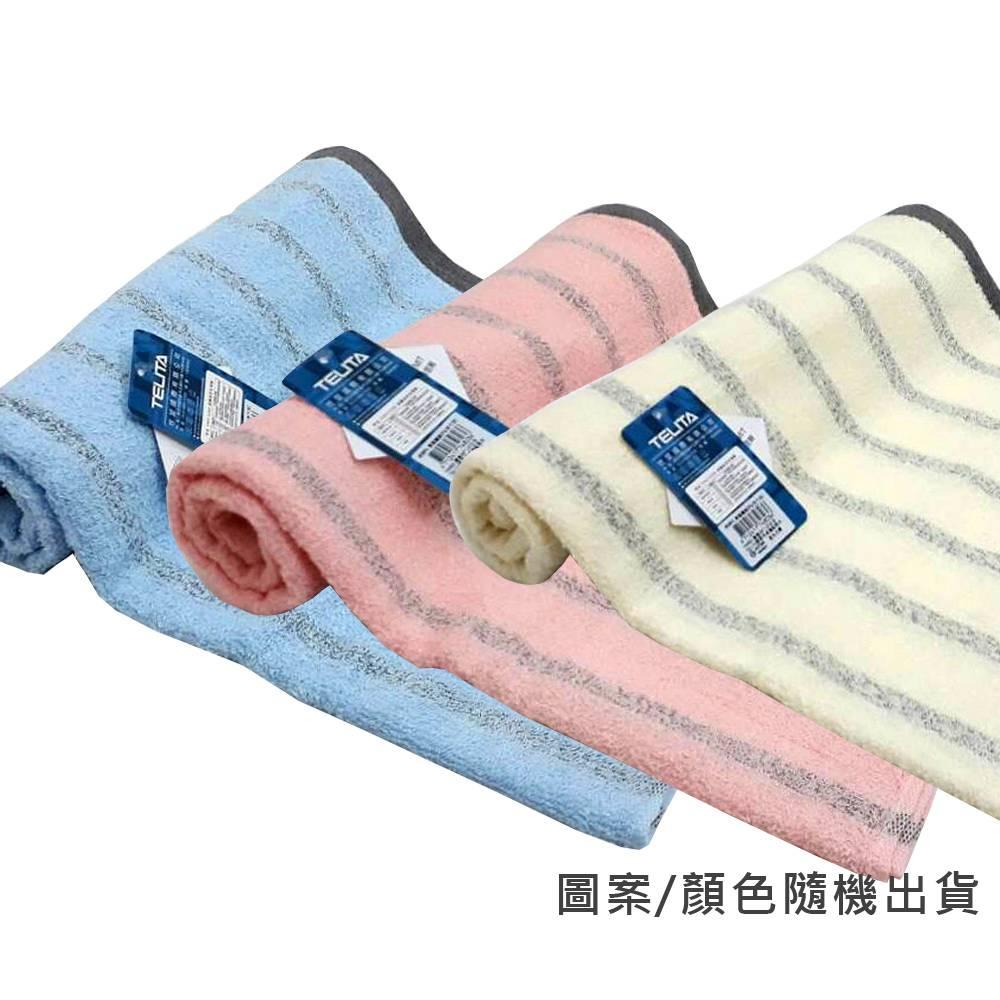 TELITA 粉彩竹炭條紋浴巾