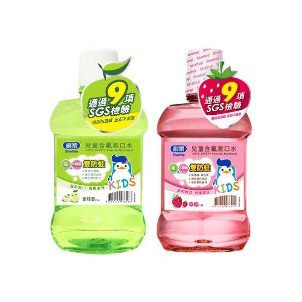 *小柚子* 刷樂兒童含氟漱口水-青蘋果/草莓 500ml/瓶