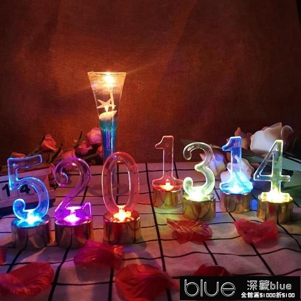 LED蠟燭燈 數字電子蠟燭LED電子燈 七彩燈 燭光晚餐浪漫生日求婚道具
