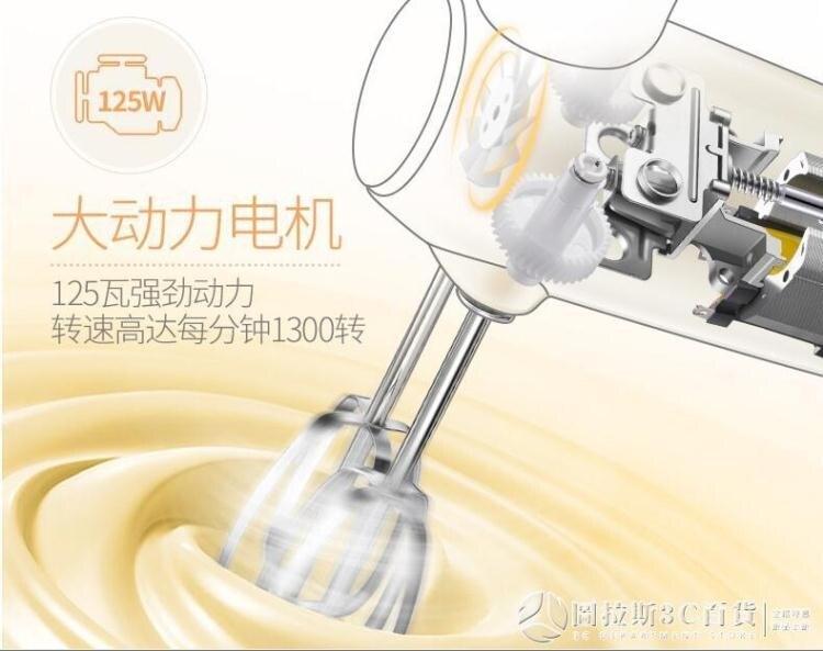小熊電動打蛋器家用小型迷你手持打蛋機奶油打發器攪拌器烘焙工具 快速出貨