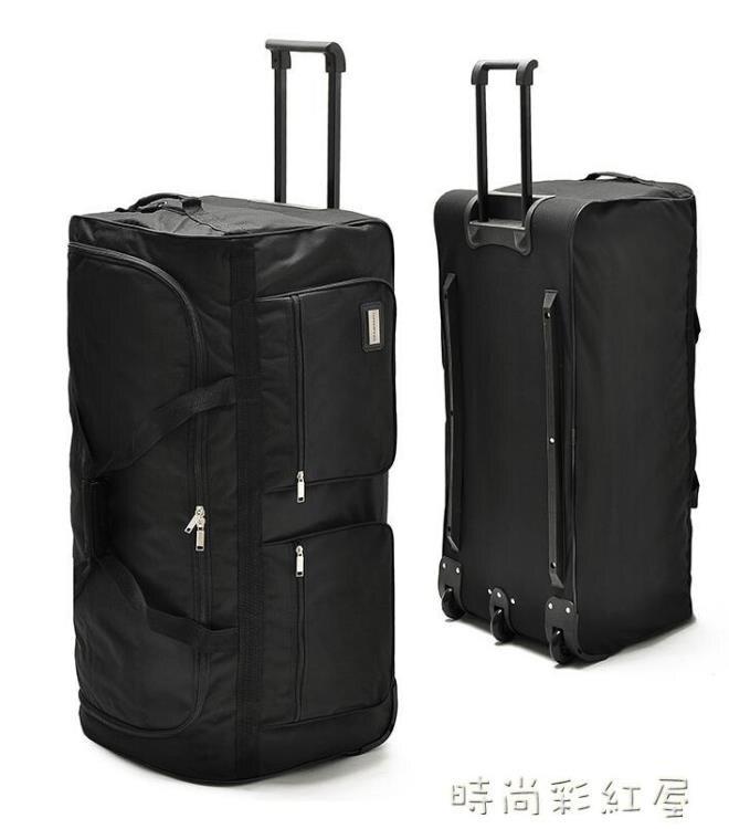 超輕拉桿箱超大容量32寸40寸旅行箱軟牛津帆布男學生行李箱托運包MBS
