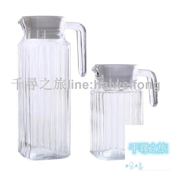 玻璃冷水壺玻璃冷水壺大容量扎壺帶蓋涼水壺裝涼白開瓶【千尋之旅】