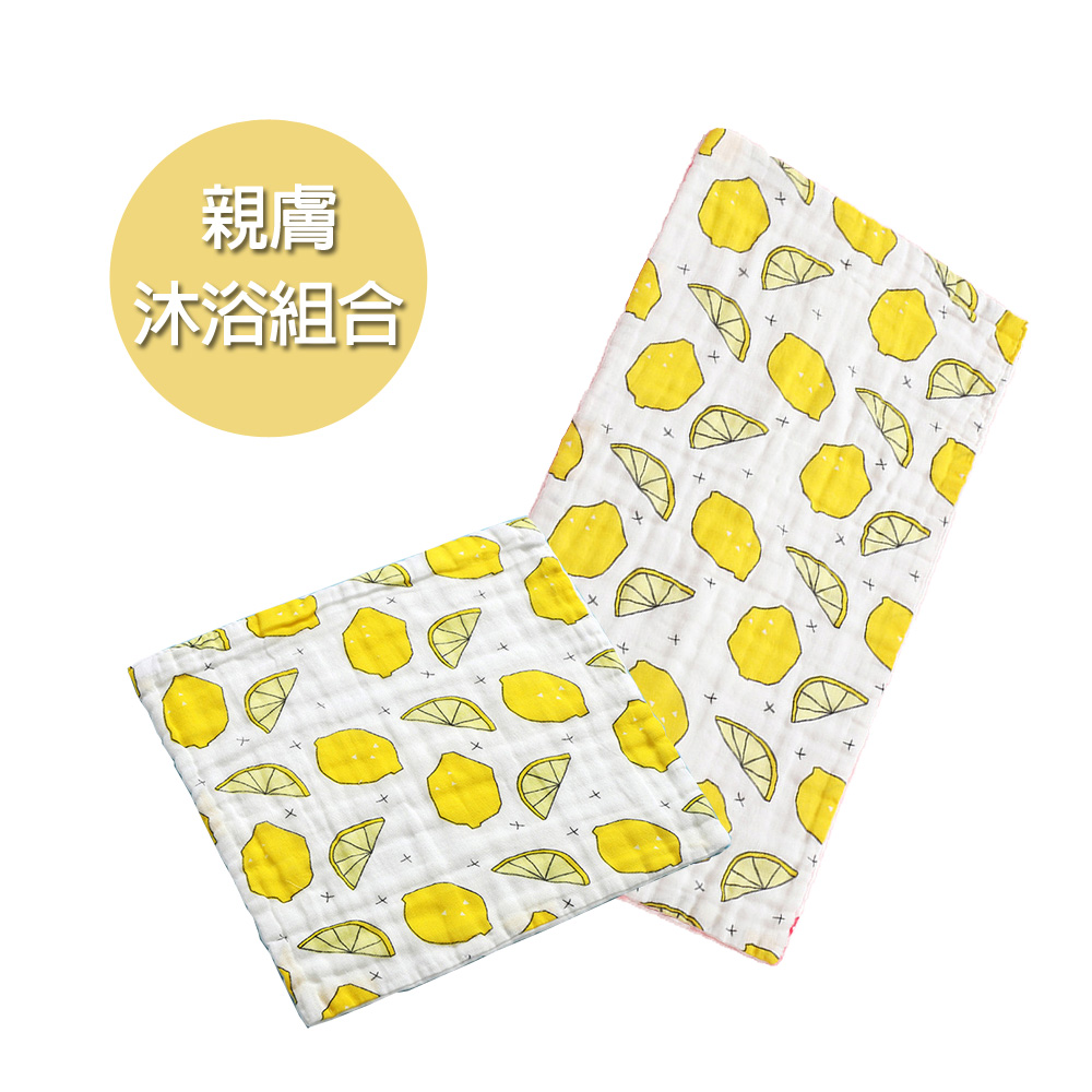 親膚沐浴組合 六層紗布巾+洗臉巾(8入) 香氣小檸檬【CH003C02356】
