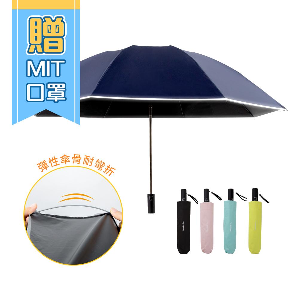 防風黑膠反向傘 抗UV 自動反向傘 自動折疊傘 摺疊傘 折疊傘 自動傘 遮陽傘 晴雨傘 折傘 陽傘 雨傘 夏天用品 雨天用品