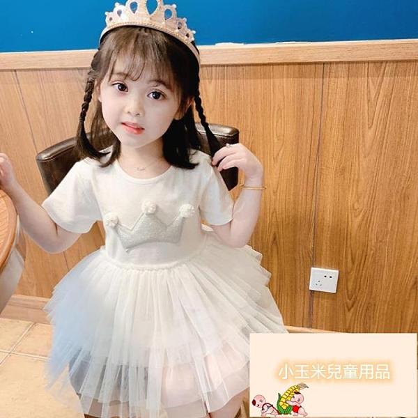 女童連身裙女童兒童洋裝韓版洋氣卡通短袖公主裙童裝【小玉米】