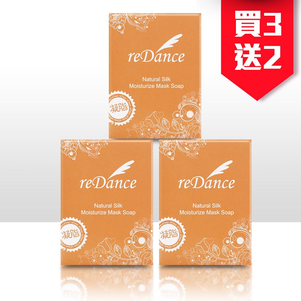 【買3送2】蠶絲保濕面膜皂 │下單會收到5顆