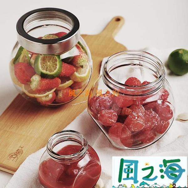 雜糧罐 食品玻璃儲物罐子調料罐茶葉罐小玻璃瓶子密封罐帶蓋收納罐儲存罐【風之海】