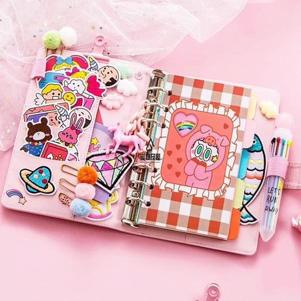 手賬本套裝粉色可愛少女心活頁手賬本日記筆記本簡約計劃本【愛物及屋】