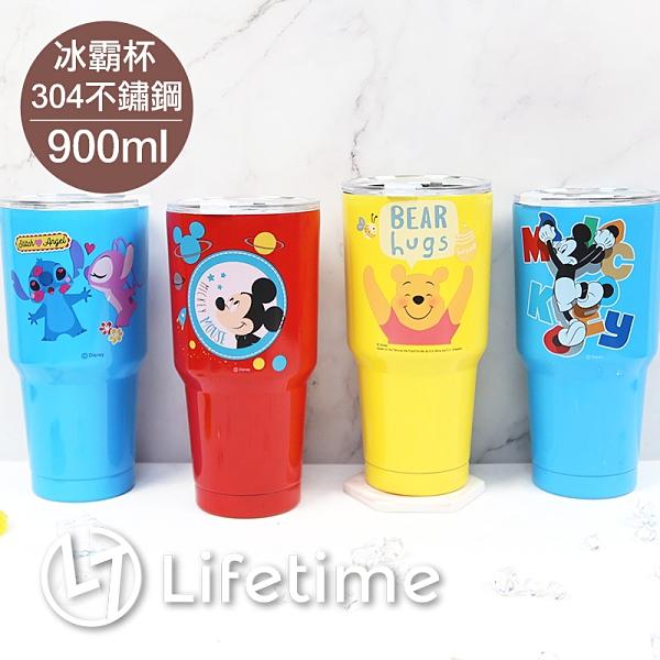 ﹝迪士尼冰霸杯900ml﹞正版 冰霸杯 保冷杯 保溫瓶 保溫杯 水瓶 迪士尼〖LifeTime一生流行館〗