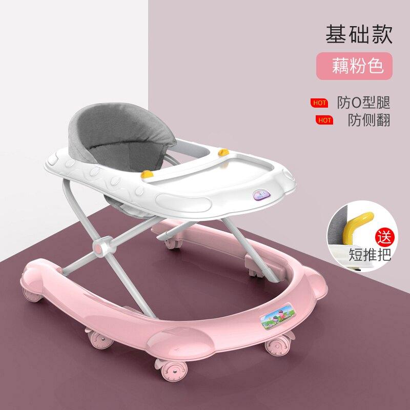 助步車兒童學步車多功能防o型腿側翻女孩手推可坐兒童男寶寶起步學行車 bw3238