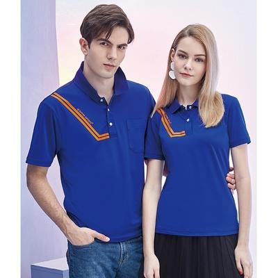 洞洞彈性吸排男版短袖POLO衫(S218217海軍藍)