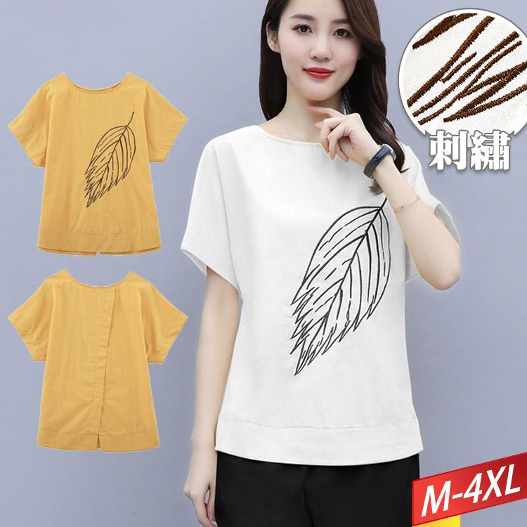 現貨出清 - 刺繡葉子純色棉麻T恤(2色) M~4XL【624062W】-流行前線-