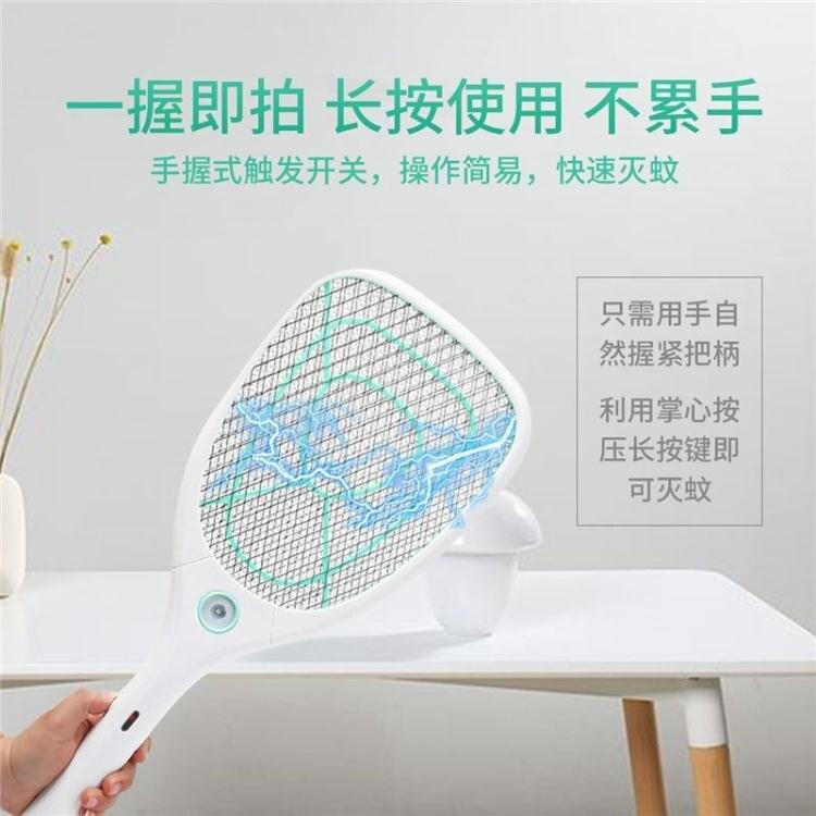 欖菊電蚊拍USB充電式家用強力滅蚊驅蚊蒼蠅拍打蚊子的電拍文神器 快速出貨