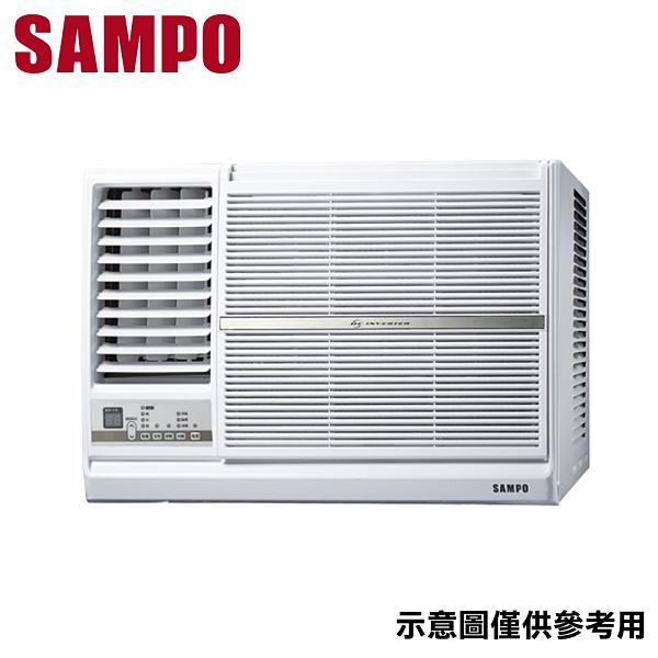 原廠霸氣送【SAMPO聲寶】6-8坪變頻左吹窗型冷氣AW-PC50DL