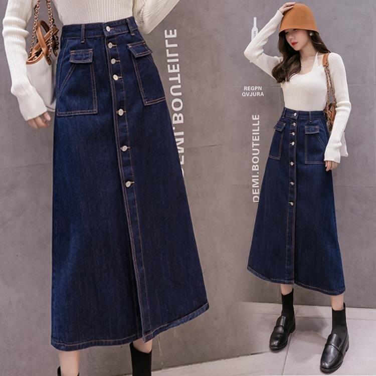 牛仔半身裙2021新款遮胯裙子顯瘦女中長款高腰a字長裙到腳踝秋冬 3C數位百貨