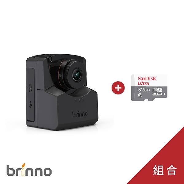 【贈記憶卡】Brinno TLC2020 縮時攝影機 TLC2020 攝影 工程 縮時 原廠公司貨