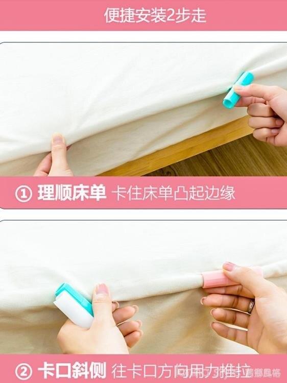 床單固定器床單夾家用神器防滑無痕被套被子防跑無針安全固定夾子 新品全館85折