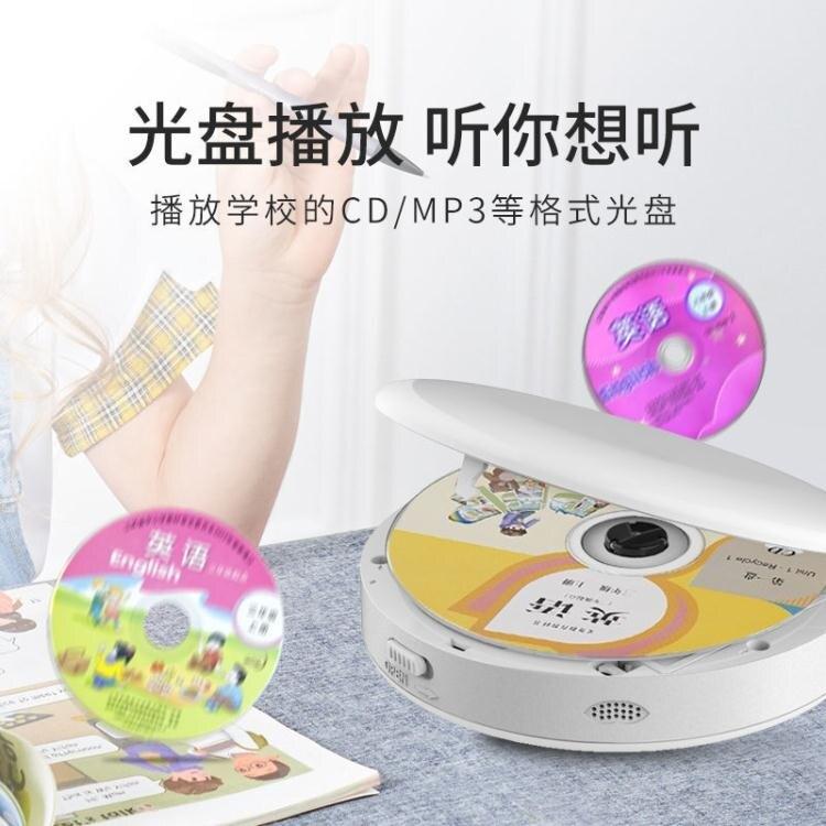 便攜式CD機復讀機充電藍牙cd播放機器隨身聽學生英語可家用光盤機 快速出貨