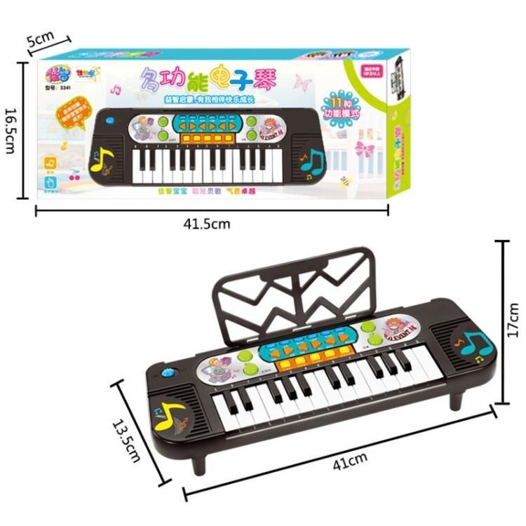 電子琴 兒童電子琴啟蒙玩具寶寶早教益智音樂小鋼琴小男孩玩具琴1-3-6歲 茱莉亞