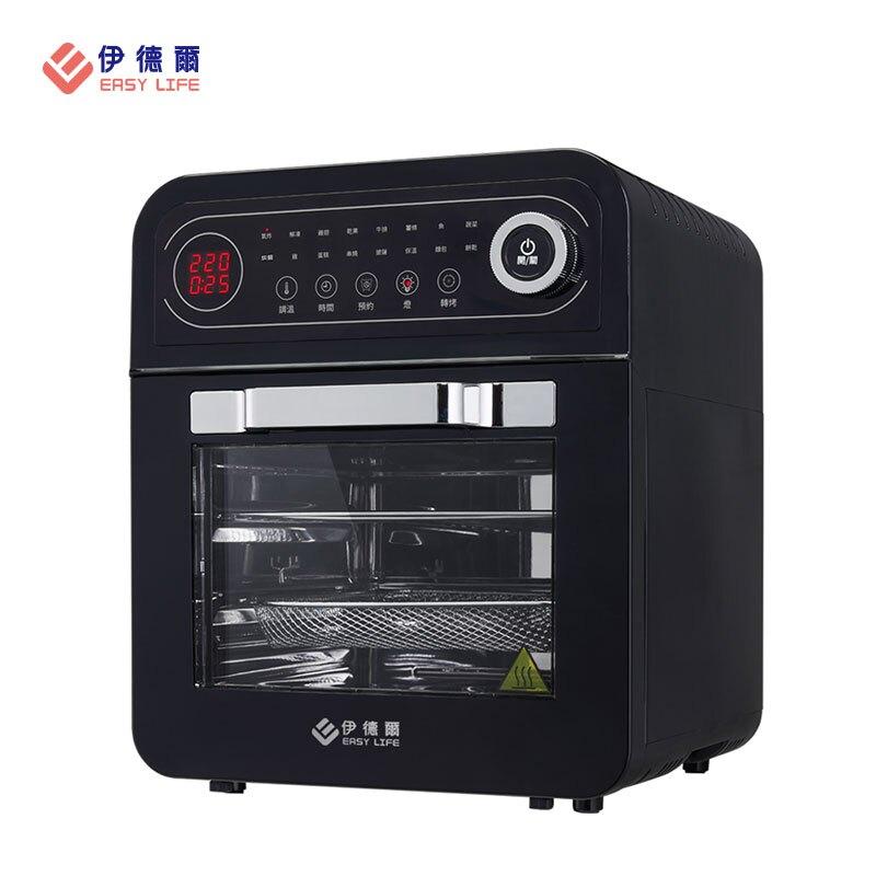 【EL伊德爾】智能型氣炸烤箱(EL19010)❤眾部落客瘋狂熱推❤