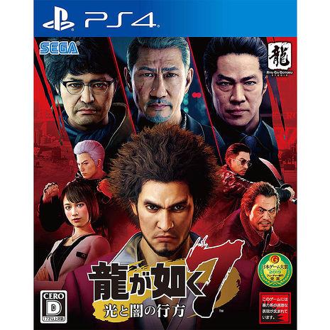 PS4 人中之龍 7 光與闇的去向 中文版