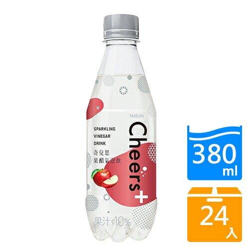 Cheers+果醋氣泡飲380mlx24/箱【愛買】
