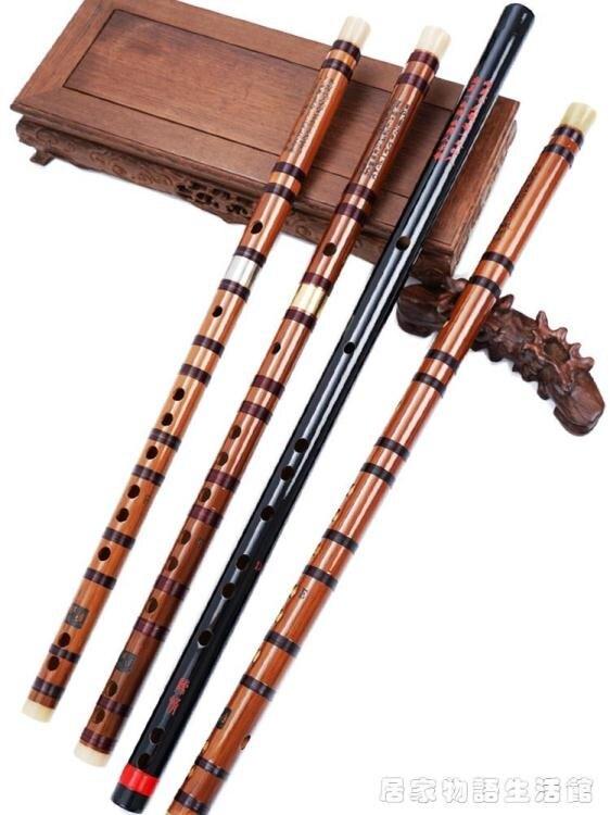 鐵心迪樂器專業笛子竹笛初學f調古風苦竹橫笛陳情令笛周邊同款g調快速出貨
