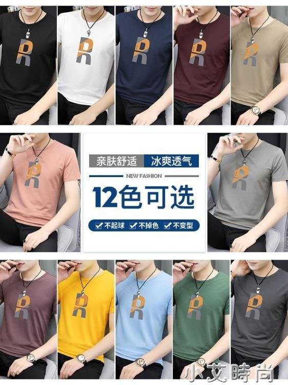 莫代爾棉夏天短袖t恤男裝印花冰絲冰感上衣服夏季潮牌潮流ins半袖 新品