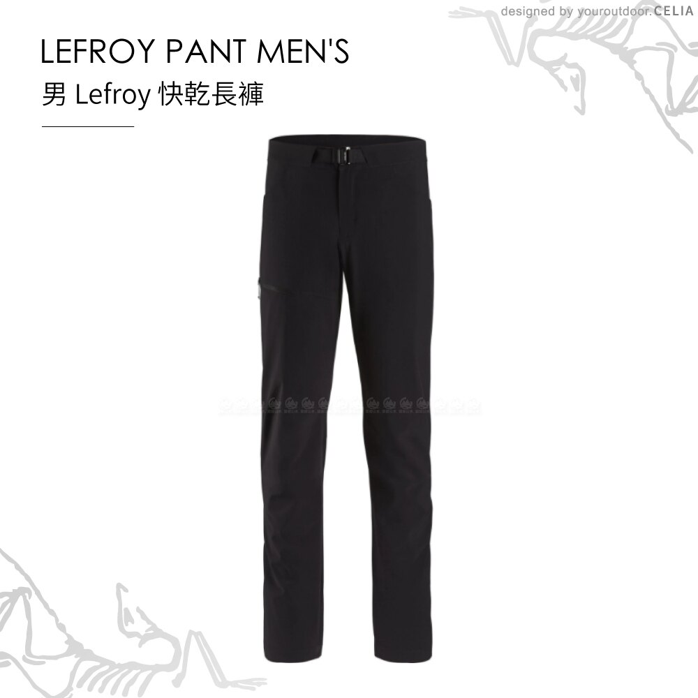 【ARC'TERYX 始祖鳥 男 Lefroy 快乾長褲《黑》】26846/休閒長褲/夏季長褲