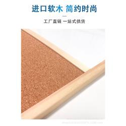 『環球嚴選』掛式軟木白板/留言板組合記事板木框照片牆A0023