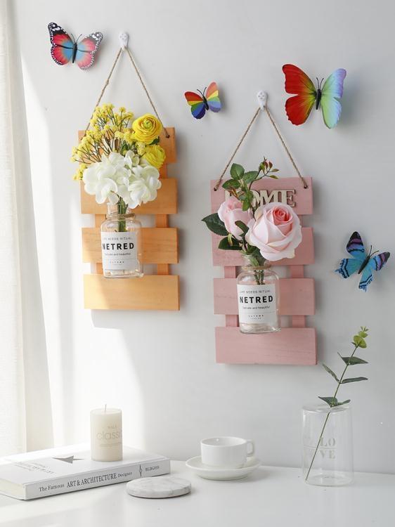 牆面壁掛裝飾品小掛件牆壁臥室房間牆上花創意餐廳室內牆飾【免運】