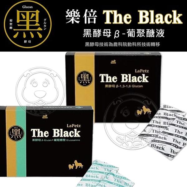 【培菓幸福寵物專營店】台灣樂倍 黑酵母葡聚醣液 葡聚醣液+葡萄糖胺 寵物營養品-30包/盒