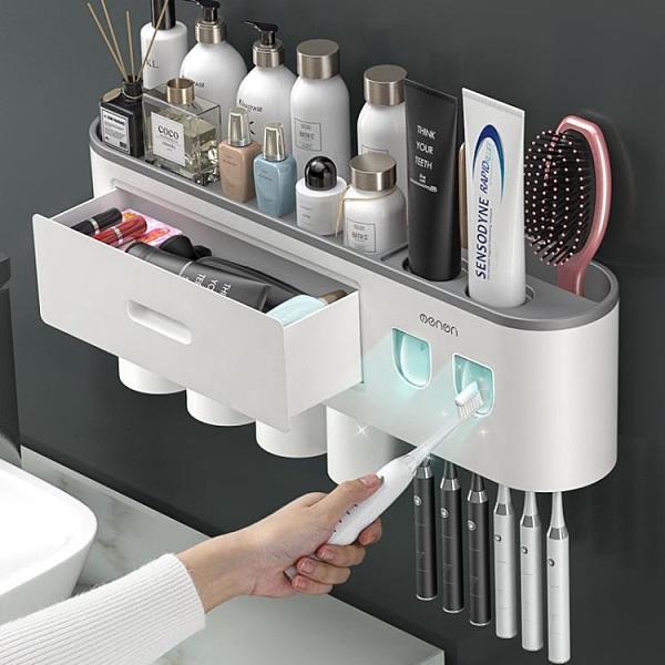 牙刷架 牙刷置物架刷牙杯漱口掛墻式衛生間免打孔壁掛收納架牙缸套裝