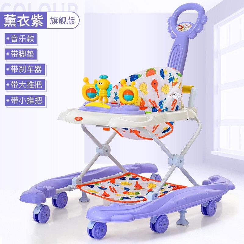 助步車兒童學步車男寶寶女孩小幼兒童起步車學行車多功能防o型腿防側翻 bw3250