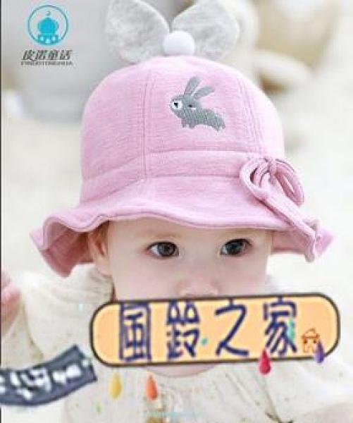 兒童遮陽帽帽子春季遮陽帽可愛男女兒童春秋寶寶漁夫帽冬天【風鈴之家】