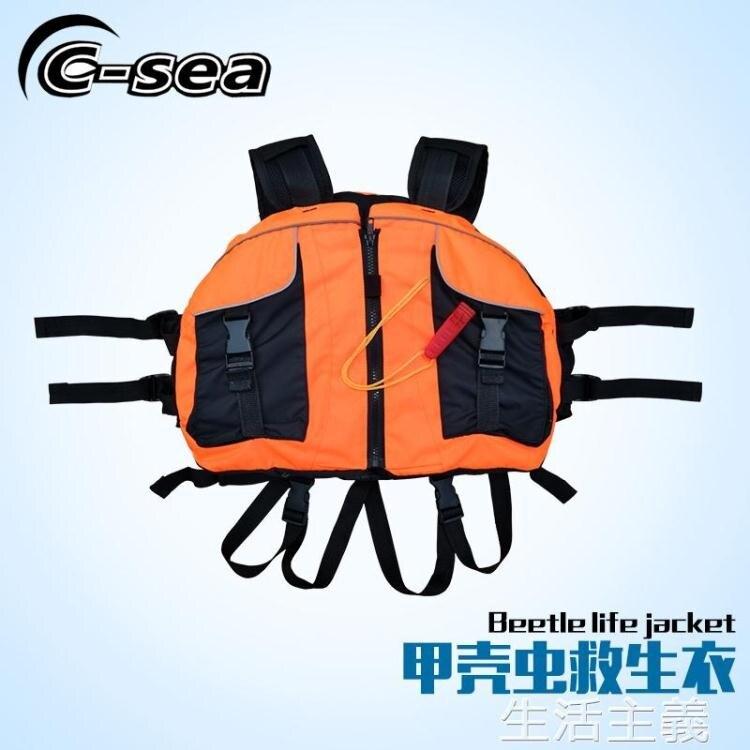 2021新款式 救生衣 CSJSY01甲殼蟲救生衣均碼專業龍舟救生衣水上浮力衣皮劃艇救生衣 快速出貨