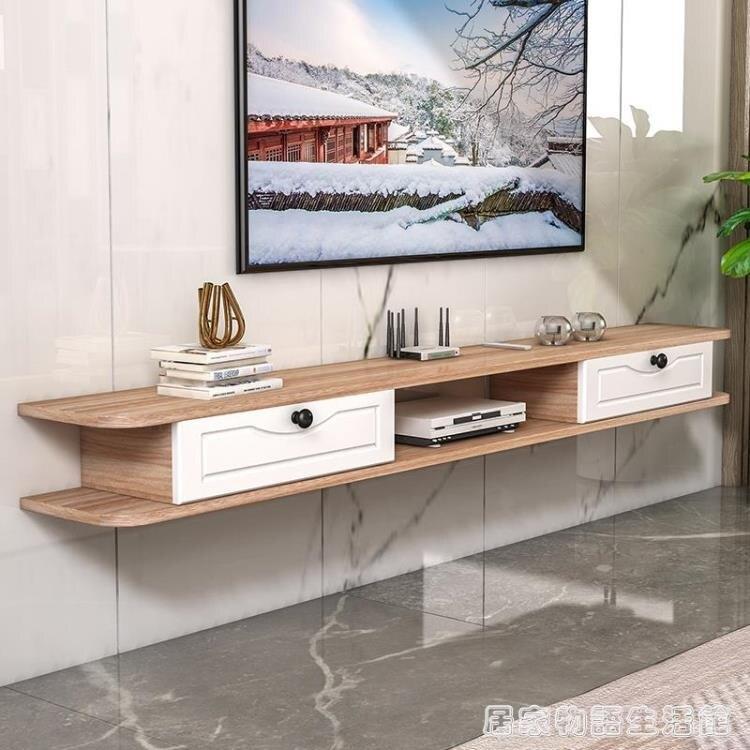 實木機頂盒架壁掛電視櫃機頂盒置物架客廳臥室路由器擱板吊櫃快速出貨