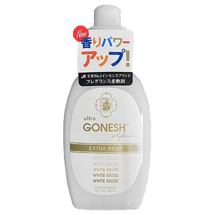 GONESH 白麝香 WHITE MUSK 衣物香氛 柔軟精 / 柔軟乳 (600ml)