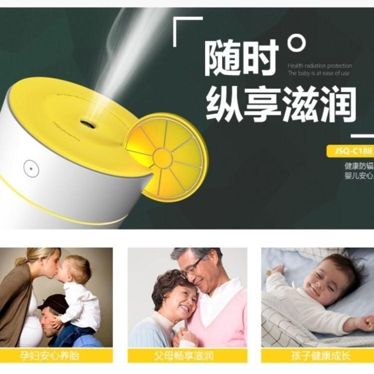 超聲波智慧靜音加濕器防輻射母嬰納米細霧全層滋潤加濕負離子 快速出貨
