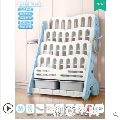 兒童寶寶玩具書架幼兒家用落地整理繪本架子多層大置物收納櫃嬰兒【免運】