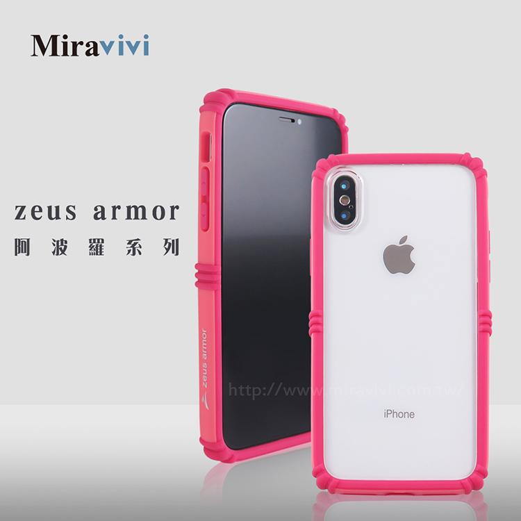 zeus armor宙斯鎧甲 阿波羅系列 iPhone X 耐撞擊雙料防摔殼_桃粉