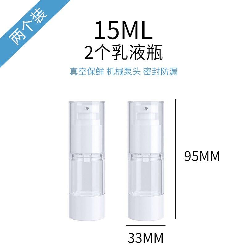 分裝瓶按壓式 真空旅行分裝瓶按壓式噴瓶化妝品補水乳液噴霧瓶便攜空瓶子小噴壺『XY21250』