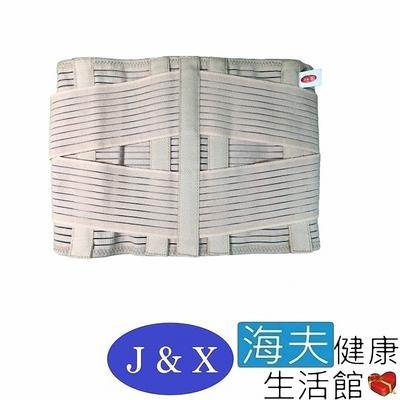 佳新 軀幹裝具 未滅菌 海夫健康生活館 佳新醫療 彈性織帶 碳纖維支撐條 護腰_JXLS-161