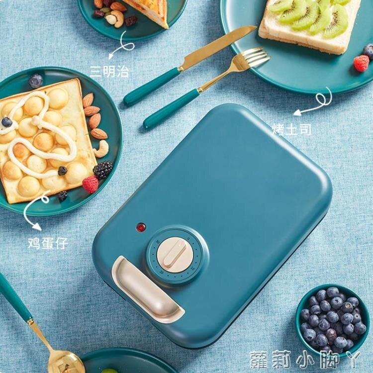 110v三明治機早餐機神器美國日本臺灣小家電華夫餅面包機廚房電器 NMS新品