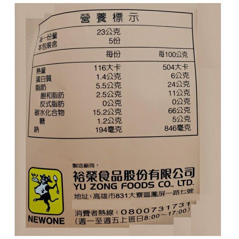 裕榮 蝦味先-泡菜(115g) [大買家]