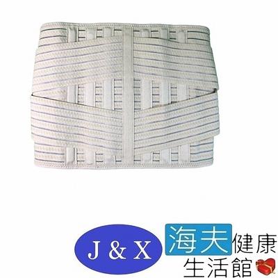 佳新 軀幹裝具 未滅菌 海夫健康生活館 佳新醫療 高彈性棉 碳纖維支撐條 強力護腰_JXLS-160