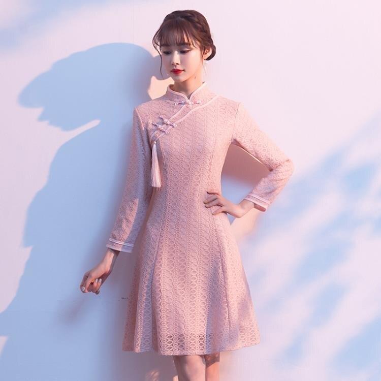 胖mm大碼女裝2021秋季復古優雅新娘禮服中國風旗袍改良紅色連身裙 【618特惠】