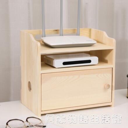 實木無線路由器收納盒子大號桌面光貓WIFI收納櫃機頂盒置物架落地快速出貨